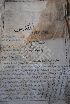 mack_arabic bible 08.jpg