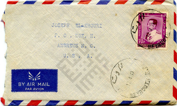 El-Khouri_Letter to Joseph from Lebanon Apr12 1960_3_wm.jpg