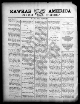 kawkab amrika_vol 3 no 119_july 27 1894_wmc.pdf