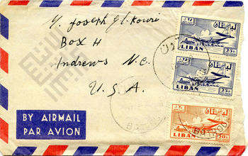 El-Khouri_Letter to Joseph from Lebanon Mar12_1960_3_wm.jpg