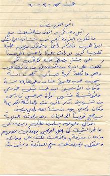 El-Khouri_Letter to Joseph from Lebanon Feb10 1960_1_wm.jpg