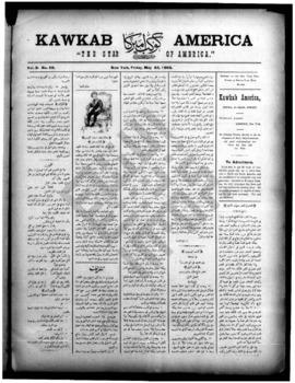 kawkab amrika_vol 2 no 59_may 26 1893_wmc.pdf