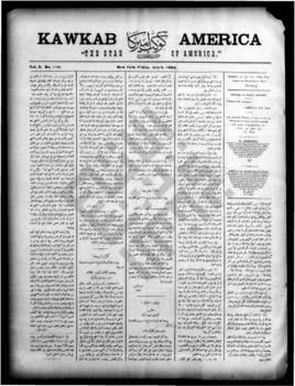 kawkab amrika_vol 3 no 116_july 6 1894_wmc.pdf