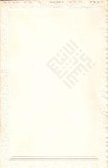 Khouri 7-11 Invitation_wm.pdf