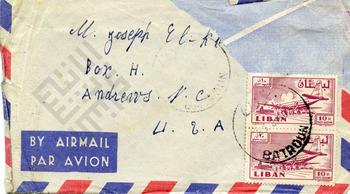 El-Khouri_Letter to Joseph from Lebanon Feb29 1960 3_wm.jpg