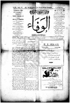 alwafa_19071105WM.pdf