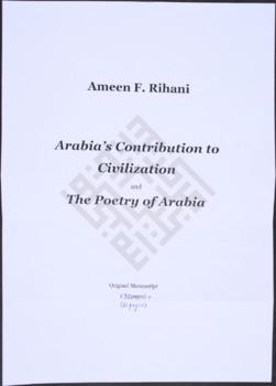 https://www.dropbox.com/s/bi304hkhcp3fjpp/AR01 PDF.pdf