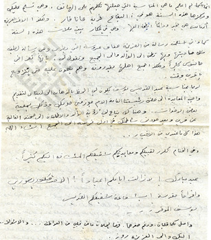 El-Khouri_Letter to Joseph from Lebanon Mar12 1960_2_wm.jpg