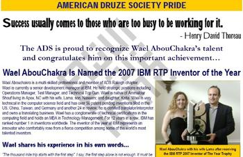 Abou-Chakra_ADS - recognition (Al)_wm.jpg