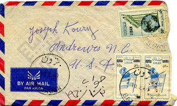 El-Khouri_Letter to Joseph from Lebanon Feb10 1960_3_wm.jpg