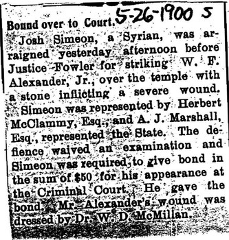 Wilmington_SimonJosh_1900s_BoundOverCourt_May26.jpg
