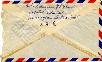 El-Khouri_Letter to Joseph from Lebanon Jan13 1960_5_wm.jpg