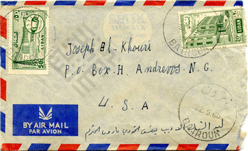 El-Khouri_Letter to Joseph from Lebanon Sep22 1960_4_wm.jpg