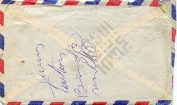 El-Khouri_Letter to Joseph from Lebanon Feb29 1960 4_wm.jpg