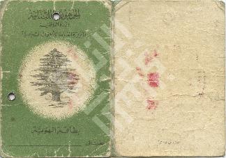 Moise_Khayrallah_IDCard-1_wm_pdf.pdf