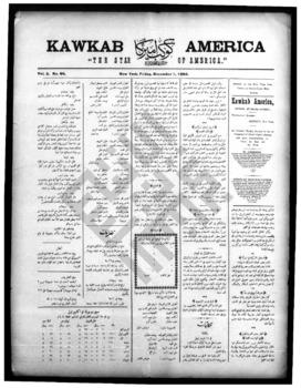 kawkab amirka_vol 2 no 86_dec 1 1893_wmc.pdf