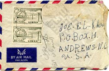 El-Khouri_Letter to Joseph from Lebanon Dec17 1959_3_wm.jpg