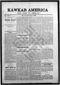 kawkab amrika_vol 1 no 11_july 1 1892_wmc.pdf