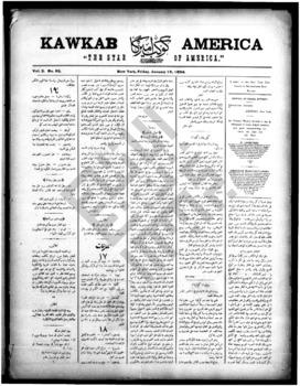 kawkab amrika_vol 2 no 92_jan 19 1894_wmc.pdf