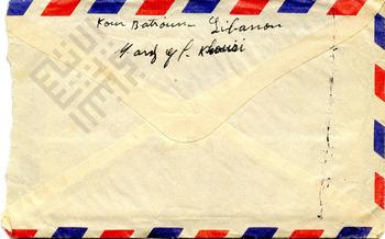 El-Khouri_Letter to Joseph from Lebanon Mar12_1960_4_wm.jpg