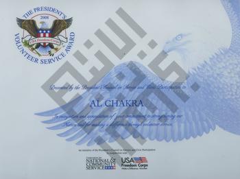 Wael-Abou_Chakra_WhiteHouse1_wm.jpg
