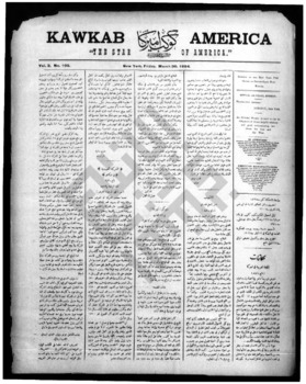 kawkab amirka_vol 2 no 102_mar 30 1893_wmc.pdf