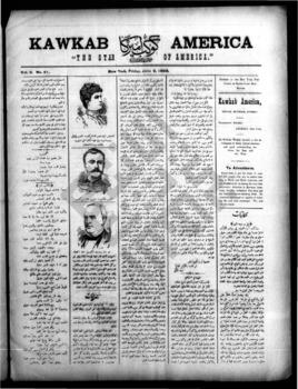 kawkab amrika_vol 2 no 61_june 9 1893_wmc.pdf