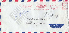 Khouri 1-18 Letter_wm.pdf