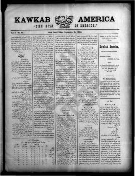 kawkab amirka_vol 2 no 74_sep 8 1893_wmc.pdf