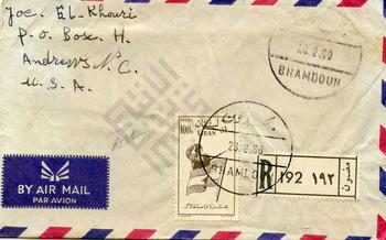 El-Khouri_Letter to Joseph from Lebanon Feb23 1960_3_wm.jpg