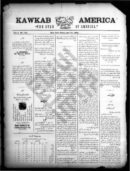 kawkab amirka_vol 3 no 154_apr 12 1895_wmc.pdf