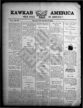 kawkab amirka_vol 4 no 185_nov 22 1895_wmc.pdf