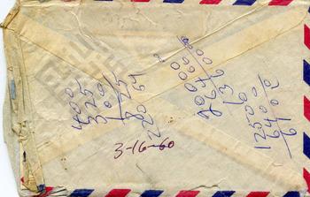 El-Khouri_Letter to Joseph from Lebanon Dec17 1959_4_wm.jpg