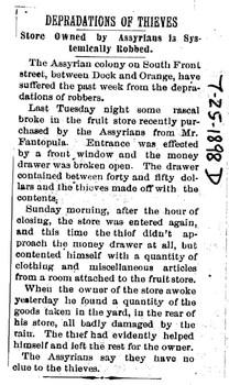 Wilmington_1898d_DepredationsOfThieves_Jul25.jpg