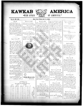 kawkab amirka_vol 4 no 166_jul 12 1895_wmc.pdf