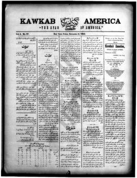 kawkab amirka_vol 2 no 87_dec 8 1893_wmc.pdf