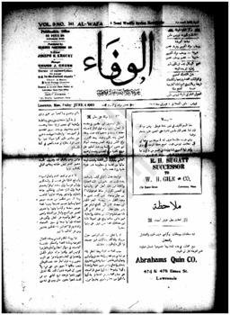 alwafa_19090604WM.pdf