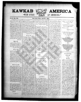 kawkab amirka_vol 3 no 106_apr 27 1894_wmc.pdf