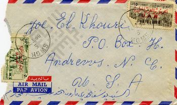 El-Khouri_Letter to Joseph from Lebanon Mar12 1960_3_wm.jpg