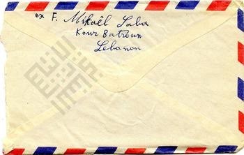 El-Khouri_Letter to Joseph from Lebanon Apr2 1960_3_wm.jpg