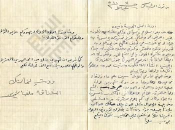 El-Khouri_Letter to Mrs Dave Azar from Lebanon Feb3 1960_3_wm.jpg