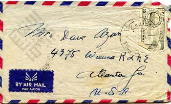 El-Khouri_Letter to Mrs Dave Azar from Lebanon Feb3 1960_4_wm.jpg