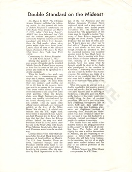 Khouri 5-2 Article_wm.tif
