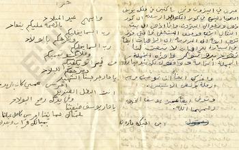 El-Khouri_Letter to Joseph from Lebanon Dec17 1959_2_wm.jpg