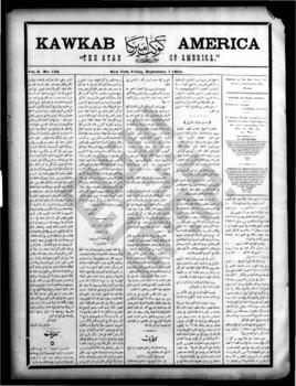 kawkab amirka_vol 3 no 124_sep 7 1894_wmc.pdf