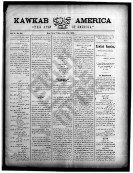 kawkab amrika_vol 2 no 64_june 30 1893_wmc.pdf