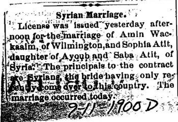 Wilmington_WackaaimAmin_AtitSaba_1900d_Marriage_Sep11.jpg