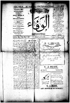 alwafa_19070503wm.pdf