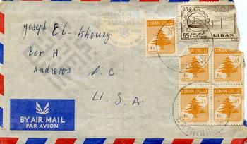 El-Khouri_Letter to Joseph from Lebanon Jan18 1960_3_wm.jpg