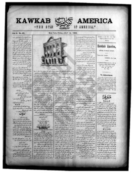 kawkab amrika_vol 2 no 66_july 14 1893_wmc.pdf